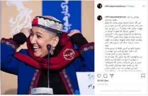 کشف حجاب پانته آ بهرام در جشنواره فجر