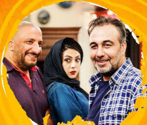 رضا عطاران در فیلم زیر نظر