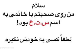 استوری محسن افشانی در خصوص نامزد سابقش